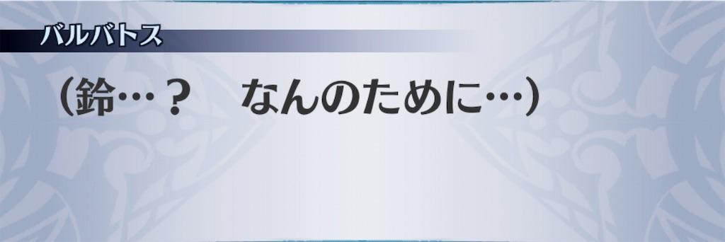 f:id:seisyuu:20190408201226j:plain