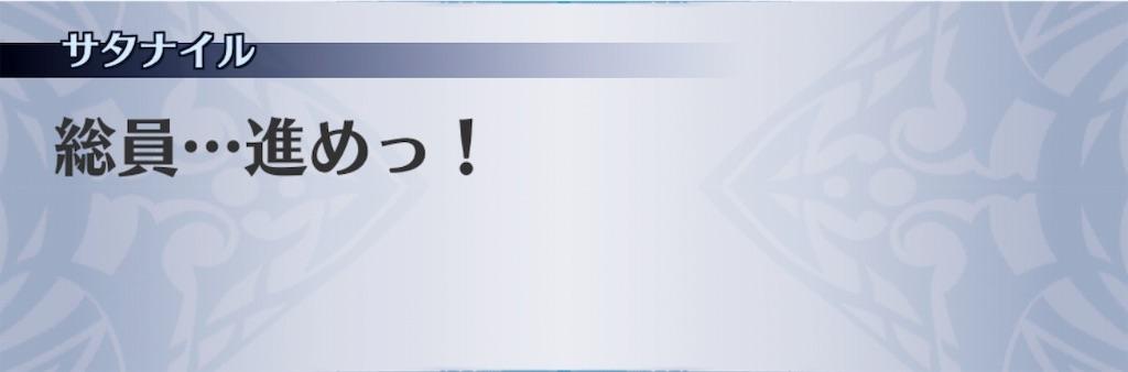 f:id:seisyuu:20190408201344j:plain