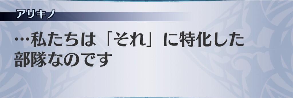 f:id:seisyuu:20190408201447j:plain