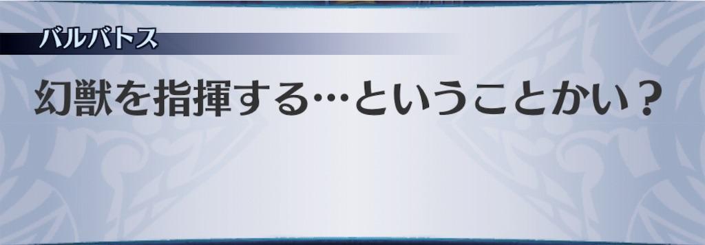 f:id:seisyuu:20190408201451j:plain