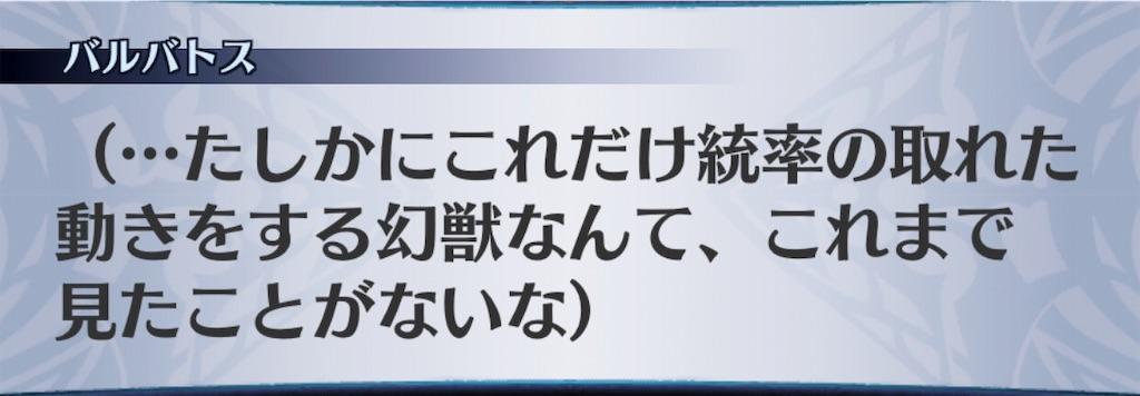 f:id:seisyuu:20190408201553j:plain