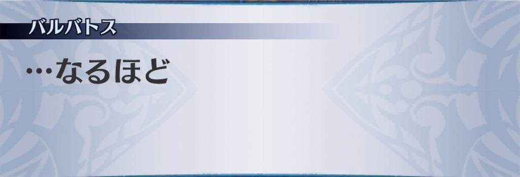 f:id:seisyuu:20190408201650j:plain