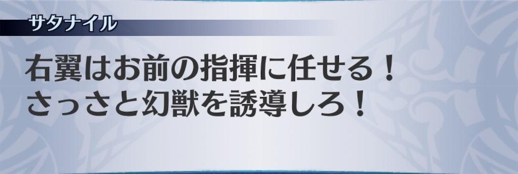 f:id:seisyuu:20190408202021j:plain