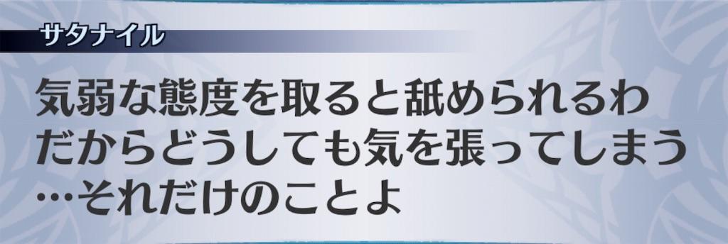 f:id:seisyuu:20190408202139j:plain