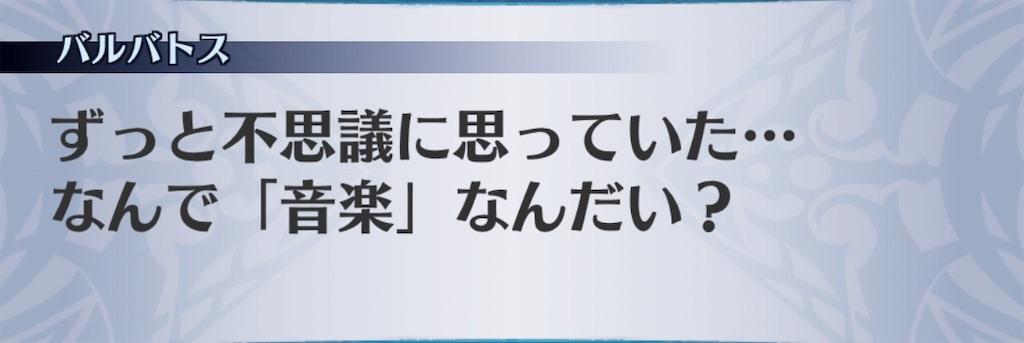 f:id:seisyuu:20190408202151j:plain