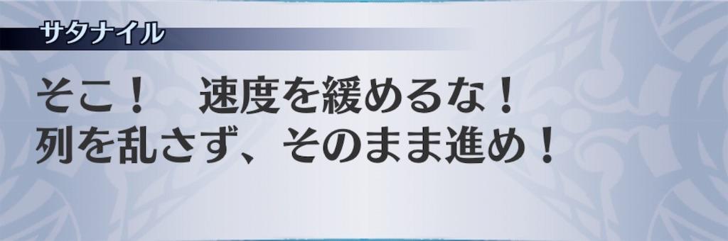 f:id:seisyuu:20190408202247j:plain