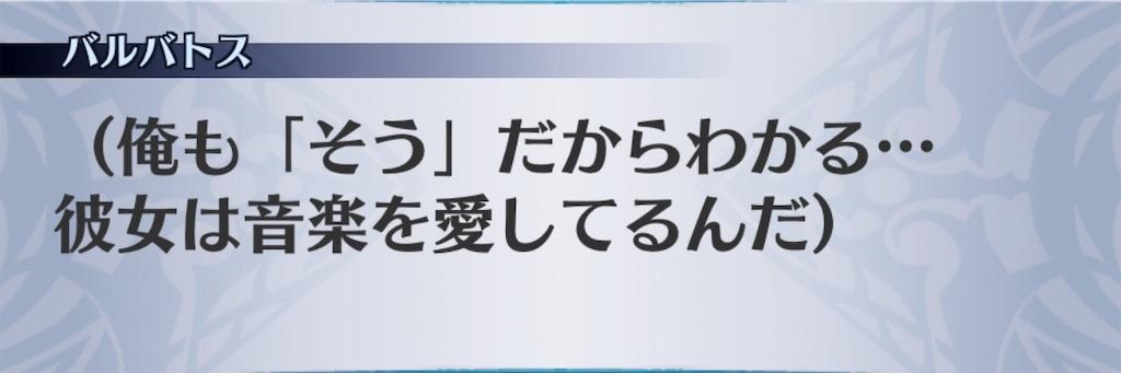 f:id:seisyuu:20190408202336j:plain