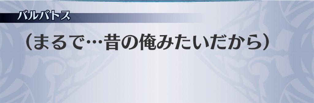 f:id:seisyuu:20190408202344j:plain
