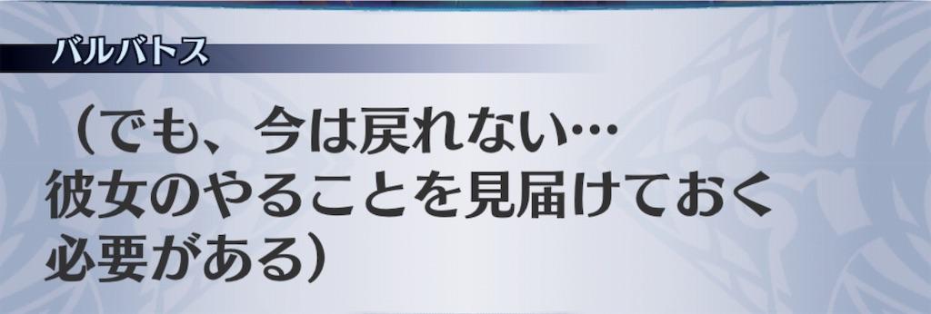 f:id:seisyuu:20190408202438j:plain