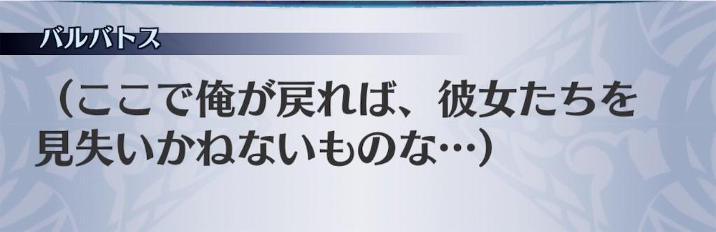 f:id:seisyuu:20190408202441j:plain