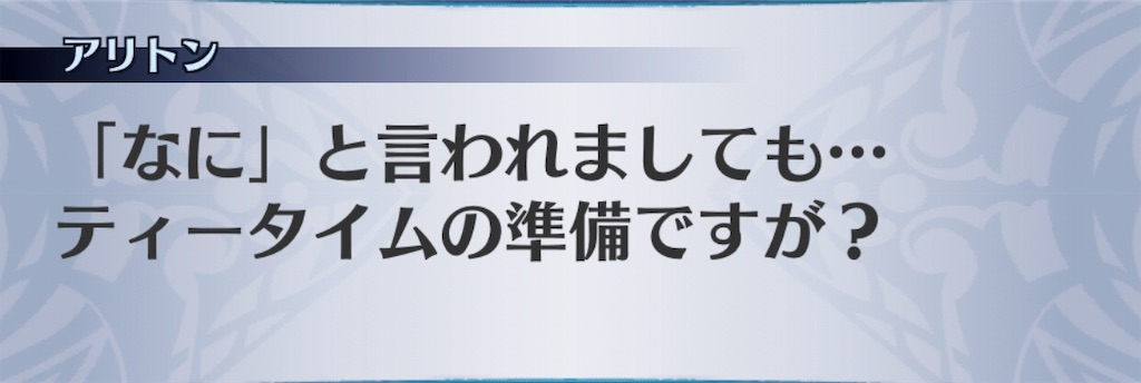 f:id:seisyuu:20190408221322j:plain