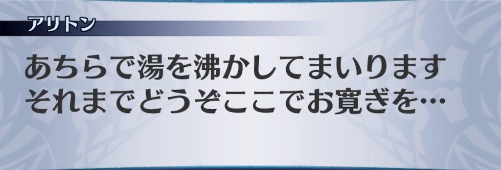 f:id:seisyuu:20190408221419j:plain