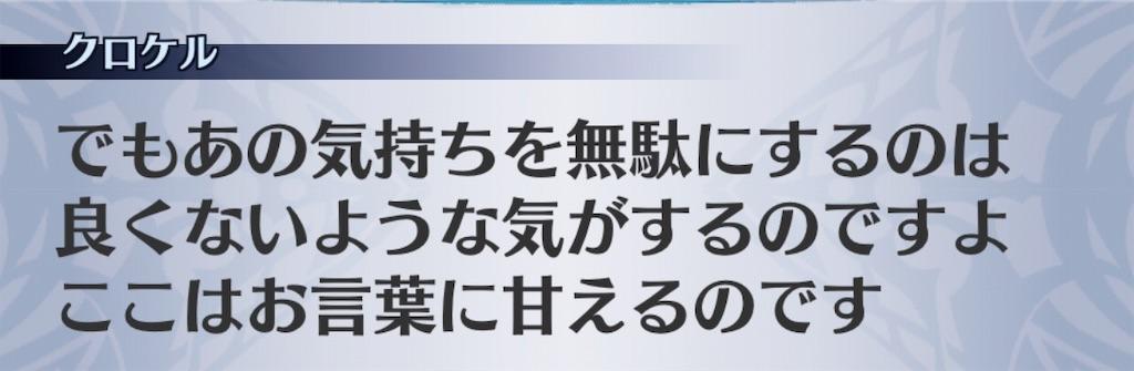 f:id:seisyuu:20190408221501j:plain