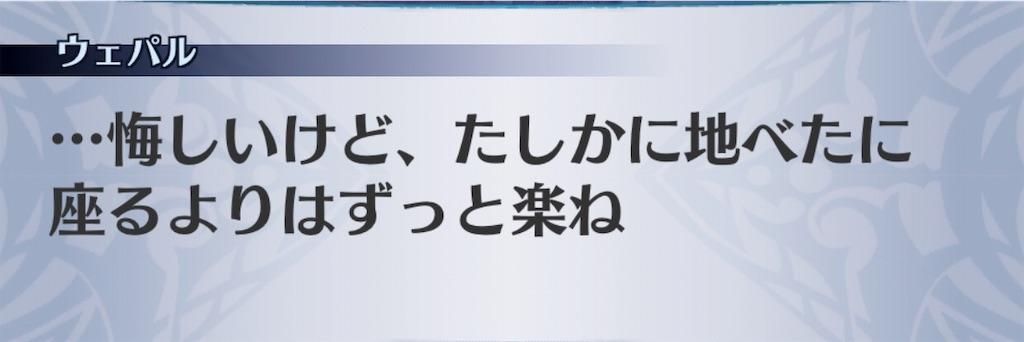 f:id:seisyuu:20190408221708j:plain