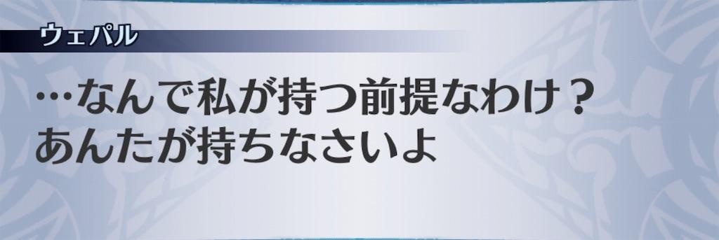 f:id:seisyuu:20190408221727j:plain