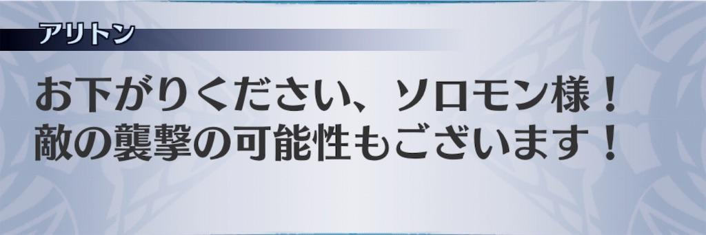 f:id:seisyuu:20190408221828j:plain