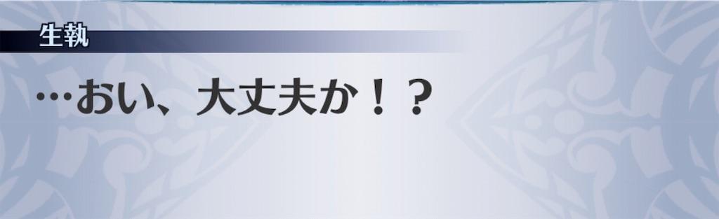 f:id:seisyuu:20190408222003j:plain