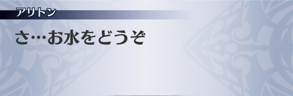 f:id:seisyuu:20190408222314j:plain
