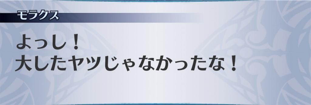 f:id:seisyuu:20190408222734j:plain