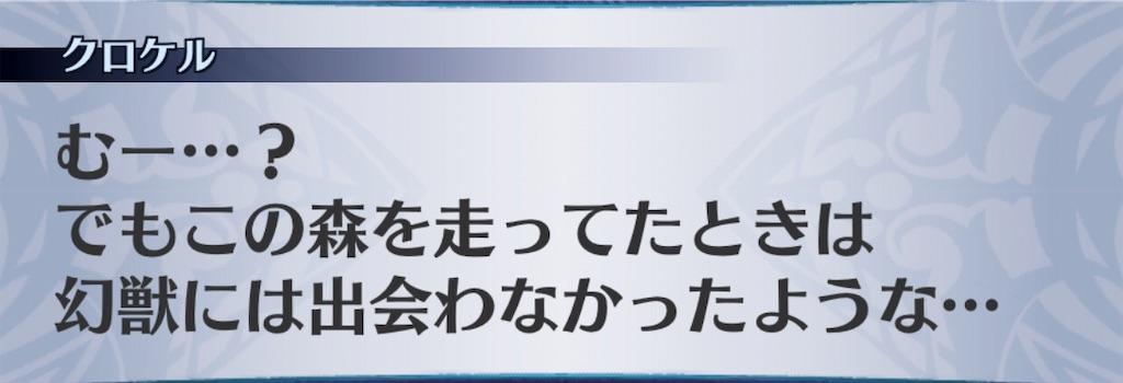 f:id:seisyuu:20190408222854j:plain