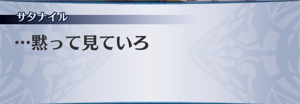 f:id:seisyuu:20190408223044j:plain