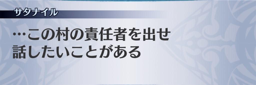 f:id:seisyuu:20190408223227j:plain