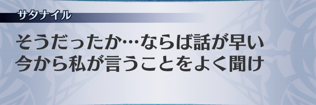 f:id:seisyuu:20190408223233j:plain