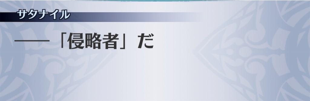 f:id:seisyuu:20190408223341j:plain