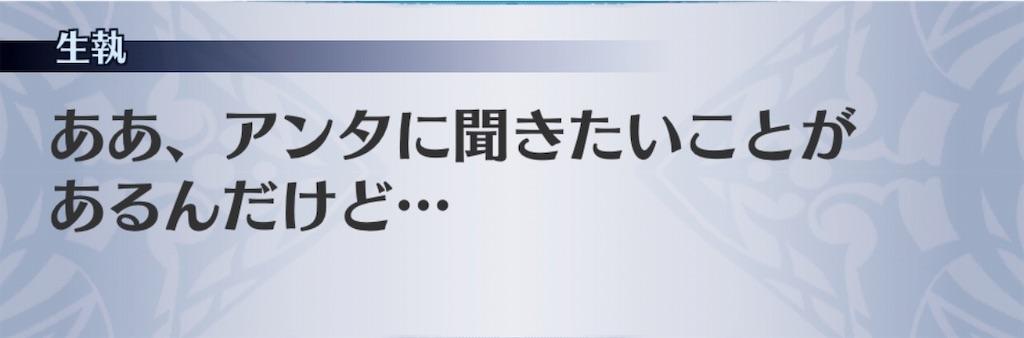 f:id:seisyuu:20190408223542j:plain