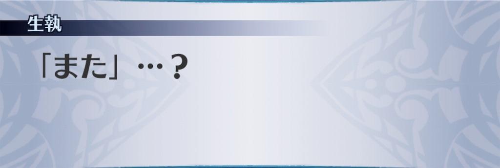 f:id:seisyuu:20190408223551j:plain