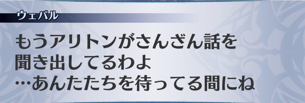 f:id:seisyuu:20190408223556j:plain