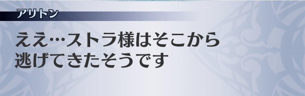 f:id:seisyuu:20190408223652j:plain