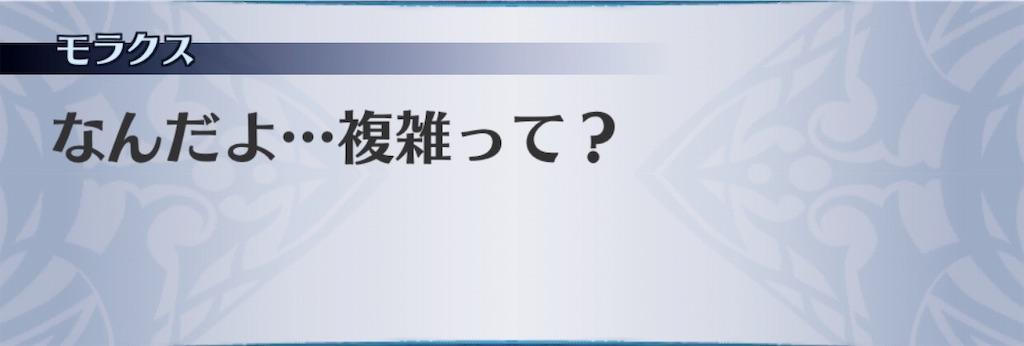 f:id:seisyuu:20190408223854j:plain