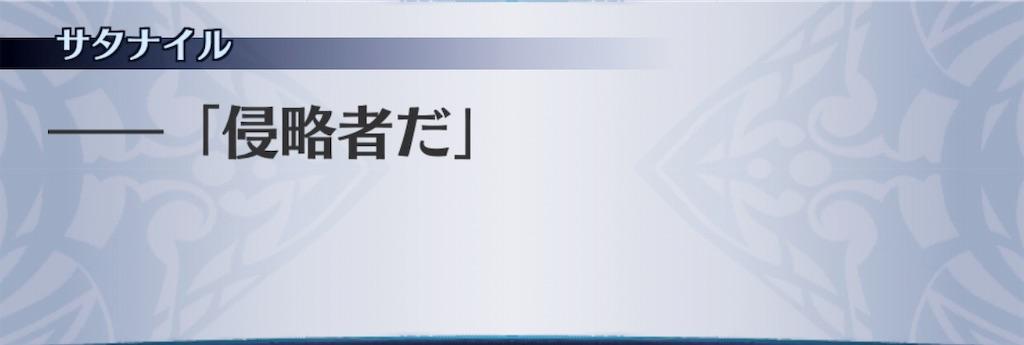 f:id:seisyuu:20190409143651j:plain