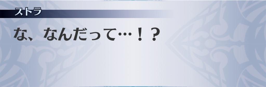 f:id:seisyuu:20190409144307j:plain
