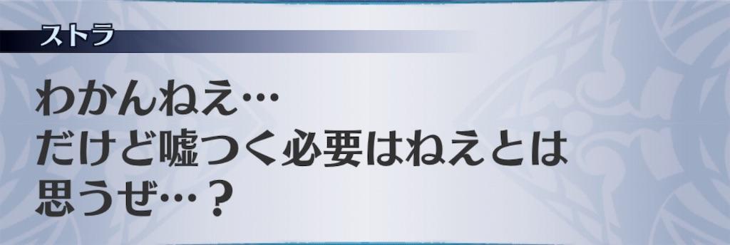 f:id:seisyuu:20190409151824j:plain