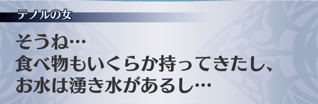 f:id:seisyuu:20190409151926j:plain