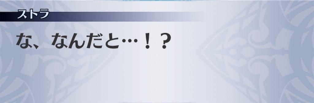 f:id:seisyuu:20190409152028j:plain