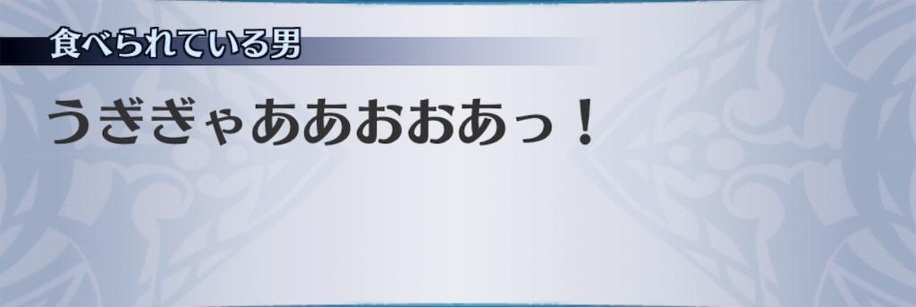 f:id:seisyuu:20190409152118j:plain
