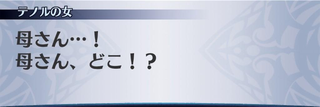 f:id:seisyuu:20190409152243j:plain