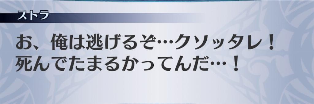 f:id:seisyuu:20190409152331j:plain