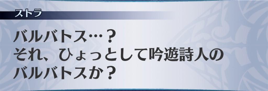 f:id:seisyuu:20190409152510j:plain