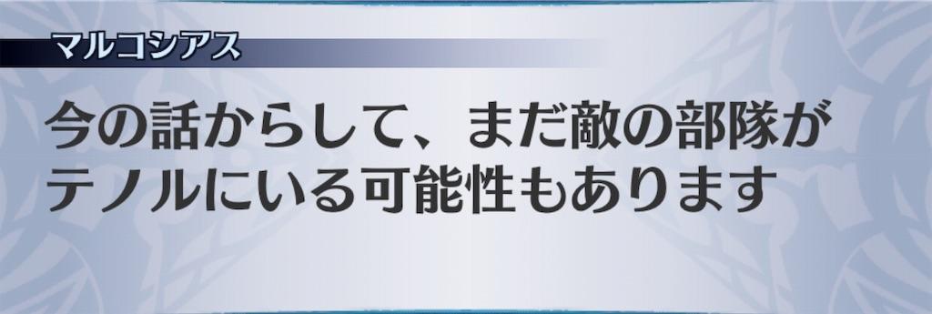 f:id:seisyuu:20190409152752j:plain