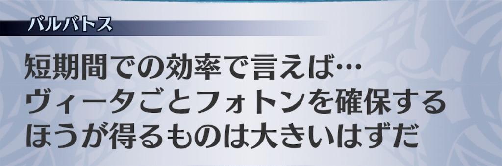 f:id:seisyuu:20190409153227j:plain
