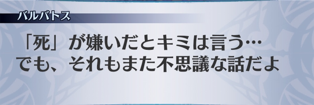 f:id:seisyuu:20190409153323j:plain