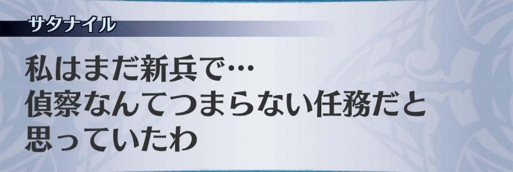 f:id:seisyuu:20190409153421j:plain