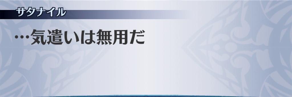 f:id:seisyuu:20190409153622j:plain