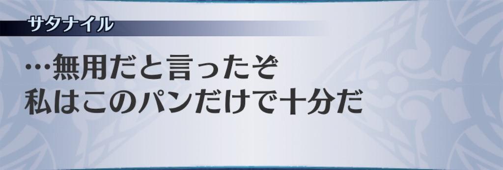 f:id:seisyuu:20190409153629j:plain