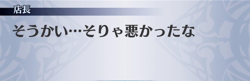f:id:seisyuu:20190409153633j:plain