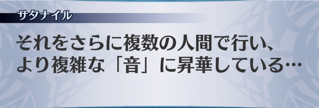 f:id:seisyuu:20190409153936j:plain